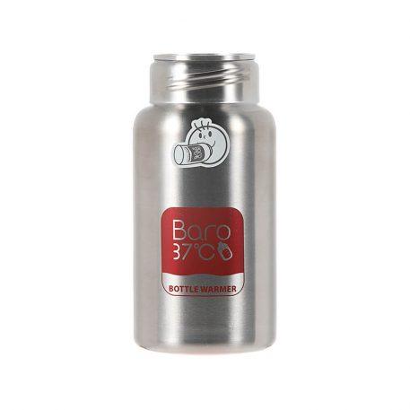 BAROCOOK - BC-037 - 300ml Portable Baby Bottle Warmer - Bottle only